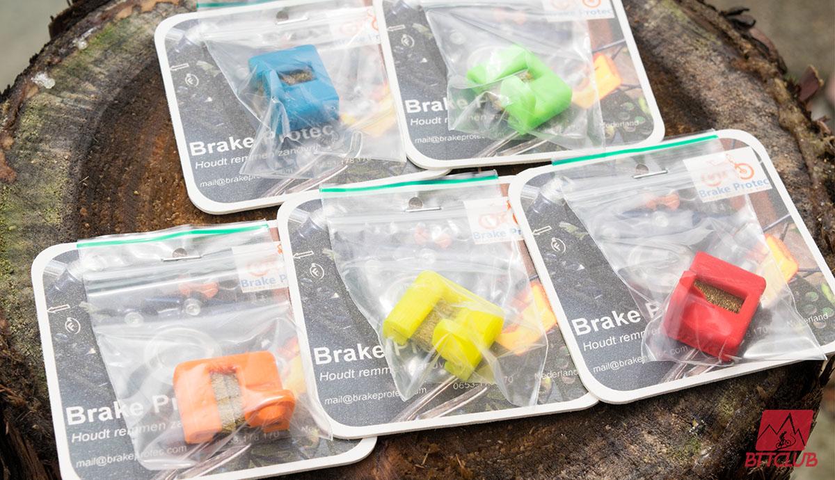 Review_Brake_Protec_1